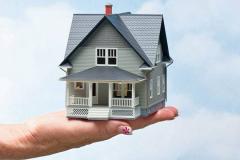 home-loan_660_020117053409